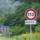 A43-panneau-110-autoroute-convention-climat-1600x750-1-1024x480